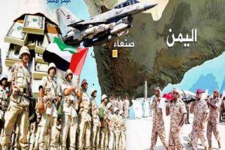 پایان جنگ یمن بدون لغو محاصره این منطقه و توقف حملات عربستان میسر نیست