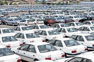 گمانه زنی درباره افزایش قیمت خودرو در سال99