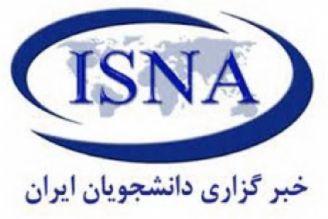 هشدار کارشناسان درباره اپیدمی مصرف «قلیان» در ایران