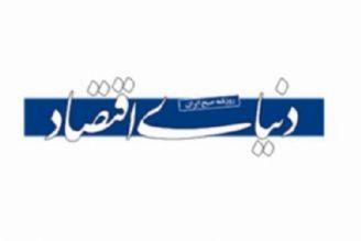 نوسازی 44 درصد بافت فرسوده تهران