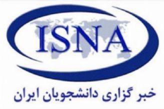 ایران در آستانه سالمندی زودرس