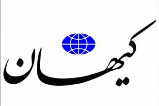 مردم اموال خود را برای ورود به بورس نفروشند