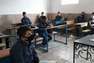 امتحانات نهایی آغاز شد/ حضور دانشآموزان رشتههای ریاضی و تجربی در حوزههای امتحانی