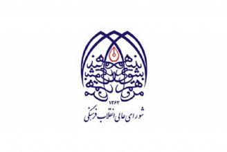 امام (ره) فرهنگ استراتژیک را در ایران نهادینه کرد