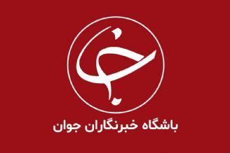 «عندلیب» را از رادیو ایران بشنوید
