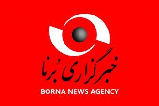 بوی بهشت در رادیو ایران
