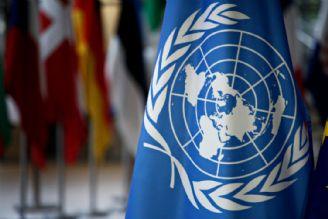 سازمان ملل؛ مهره ای در مشت امریکا