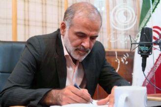 بدهکاری حدود 40میلیارددلاری چین به ایران