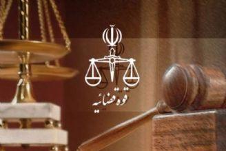 تحول در نظام قضایی نباید به برخوردهای نمایشی محدود شود
