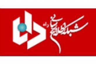 مربیان ایرانی توانمندی داریم