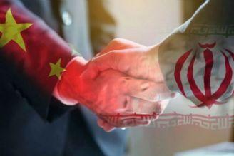 بررسی سند راهبردی 25 ساله ایران و چین