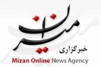 کرامت انسانی، رکن اصلی اعلامیه حقوق بشر اسلامی است