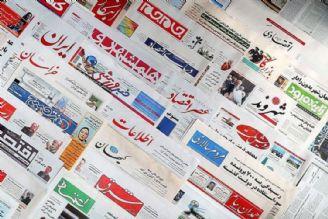 جابجایی شعاری خاتمی و موسوی خوئینیها از نئولیبرالیسم به عدالت و معیشت!