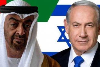 اعلام سفر نتانیاهو به بحرین و امارات/حمله هوایی اسرائیل به جنوب دمشق