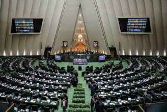 مجلس و 6 ماه قانونگذاری