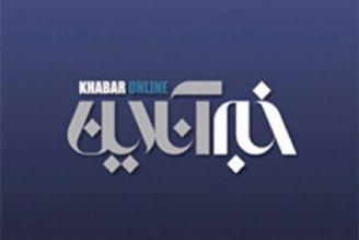 پخش کامل مناظره آیتالله مصباح یزدی با حزب توده برای اولین بار