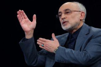 ماجرای تاکید رهبر انقلاب درباره غنیسازی 20 درصد به روایت رئیس سازمان انرژی اتمی