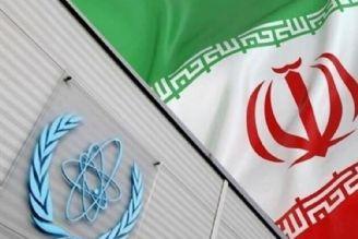 بیانیه سازمان انرژی اتمی در خصوص تفاهمات مشترک با آژانس بینالمللی انرژی اتمی