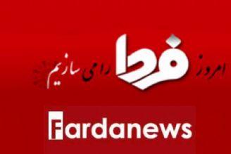 ایران از نظر منابع اورانیوم فقیر نیست
