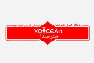 سحرگاهان با «قرار بی قراران» در رادیو ایران