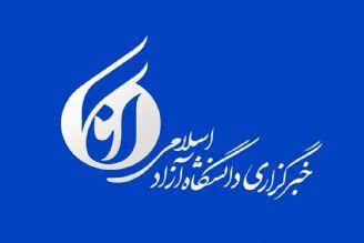 رادیو ایران از آیینهای ماه رمضان در مناطق مختلف ایران میگوید