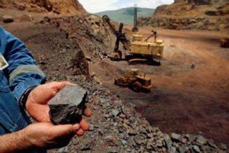 راهکارهای کاهش خام فروشی مواد معدنی در دولت آینده