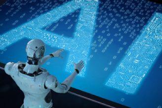 زیرساختهای هوش مصنوعی