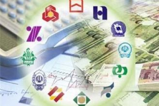 نقد و بررسی طرح نظام بانکداری ایران