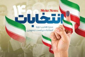 مطلبی که درباره صالح و اصلح  منتشر شده اعتبار ندارد