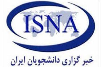 ایران در سازمان شانگهای باید بر ظرفیت خود در تامین انرژی تمرکز کند
