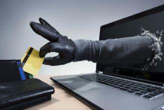 کلاهبرداریهای اینترنتی چگونه رخ میدهد؟