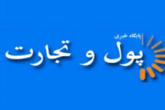 سیمان بورسی؛ گرفتار قیمتگذاری دستوری