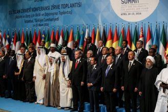 تبیین چالشها و اختلافات جهان اسلام و الزامات مقابله با آن